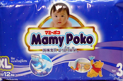 mamypoko_illuminated_child